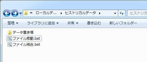 WS101406.jpg