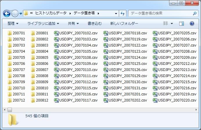 WS101411.jpg