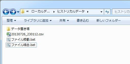 WS101412.jpg