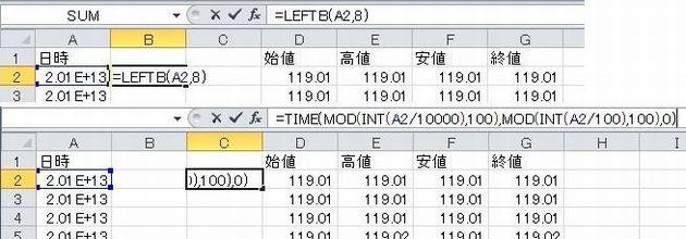 WS101415_2.jpg