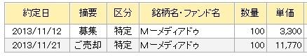 WS101656.jpg