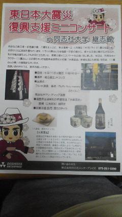 ふわりんこ20130611