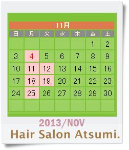 SnapCrab_NoName_2013-10-30_15-5-2_No-00.png