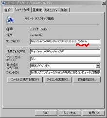 ■超直感!MT4(MQL)プログラミング講座■
