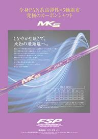 MK5-1