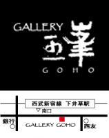 gallerygoho