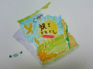 DCF_0416_20130401213633.jpg