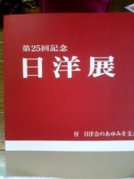 DCF_0810.jpg