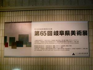 DCF_1036.jpg