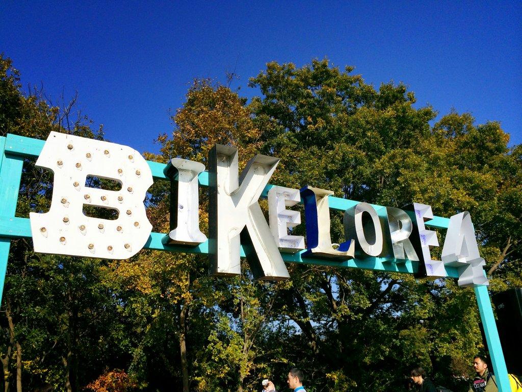 BikeLore4_01.jpg
