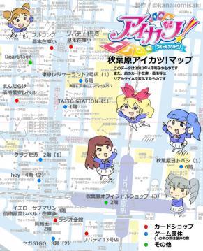 map_aikatsu.jpg