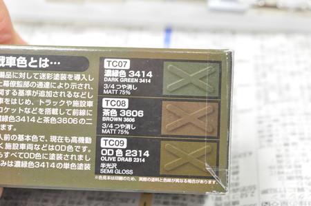 20141116182007.jpg