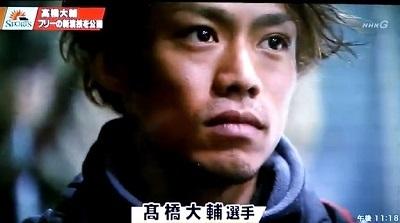 2013合宿の大ちゃん(縮小)
