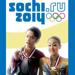 sochi-daimao3.png