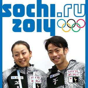 sochi-daimo.png