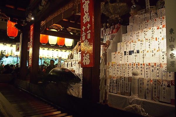 恵比寿神社 ブログ5