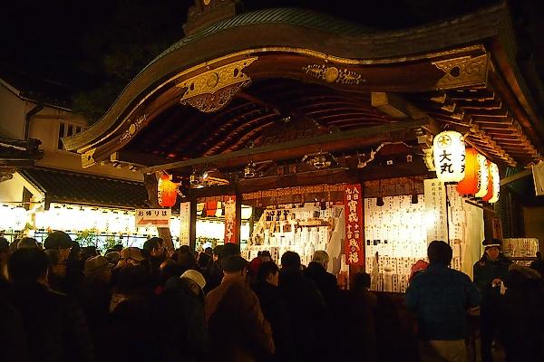 恵比寿神社 ブログ6
