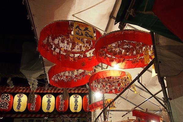 恵比寿神社 ブログ3