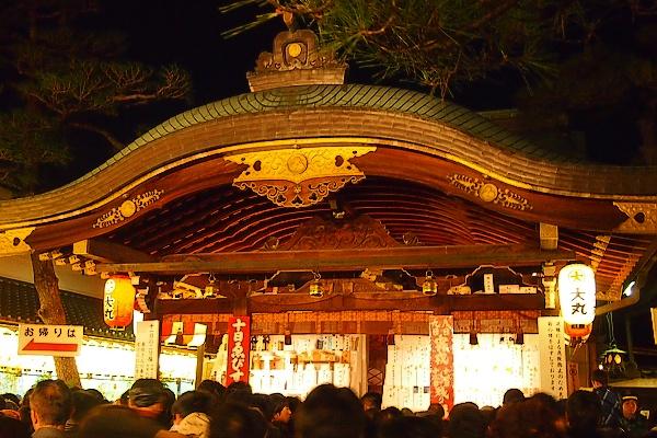 恵比寿神社 ブログ4