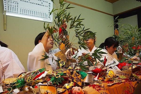 恵比寿神社 ブログ11
