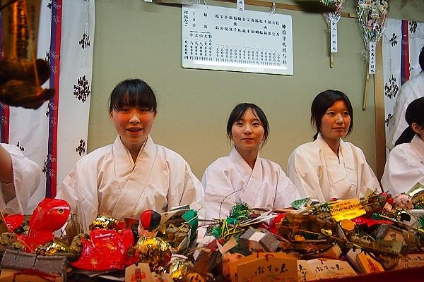 恵比寿神社 ブログ10