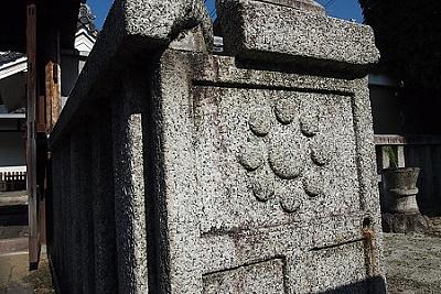細川家の墓所