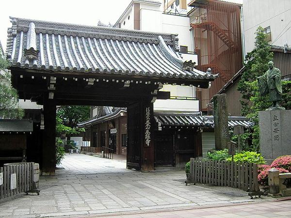 800px-Honnoji5965.jpg
