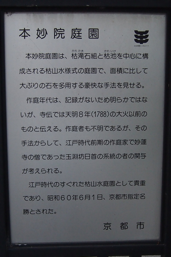 P1011224.jpg