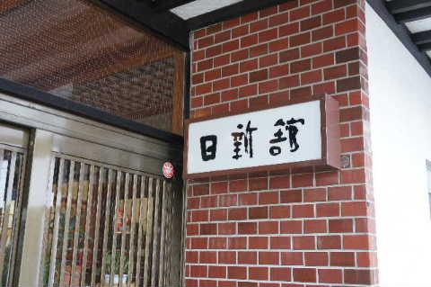 1306220110.jp<br />g