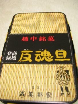 DSCN83461.JPG