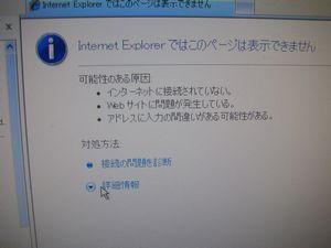 DSCN8882.JPG