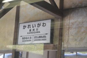 DSC_0141[1]
