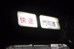 DSC_0527[1]