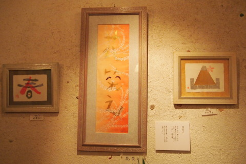 香食楽 (C)表参道・青山・原宿・外苑前・渋谷・東京都内のはりきゅう院は源保堂鍼灸院