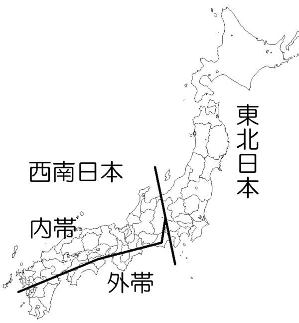 地形で分ける日本
