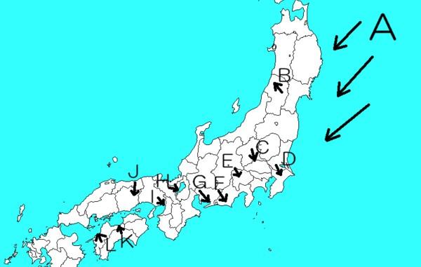 日本の局地風