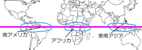 Geographico! 熱帯雨林気候の特徴 : 世界地図 東南アジア : 世界地図