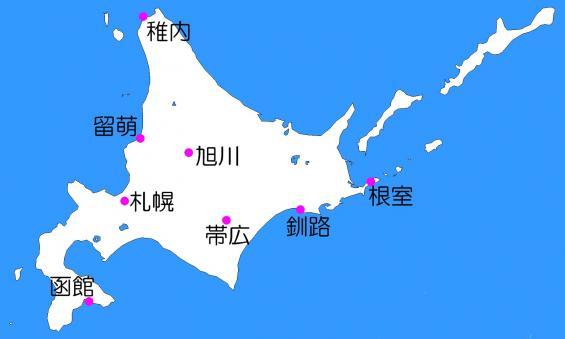 北海道の都市