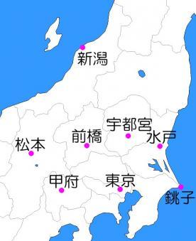 関東甲信越の都市