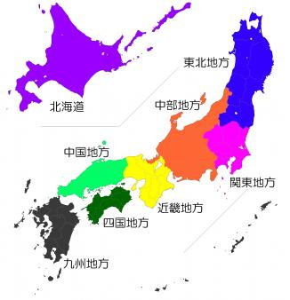 日本の地域区分