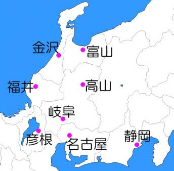中部地方の都市