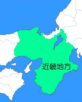 近畿地方の範囲
