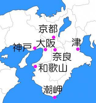 近畿地方の都市