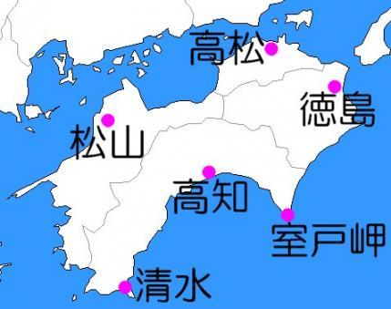 四国地方の都市
