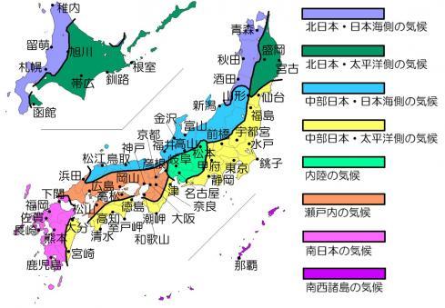 日本の気候区分と都市
