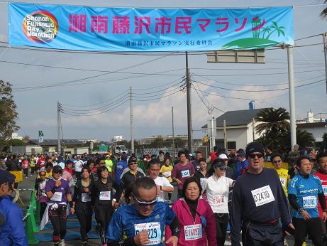湘南藤沢市民マラソンゴール