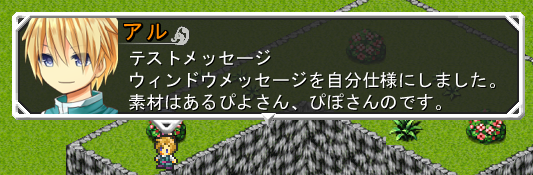 ScreenShot_2013_1104_01_50_41.png