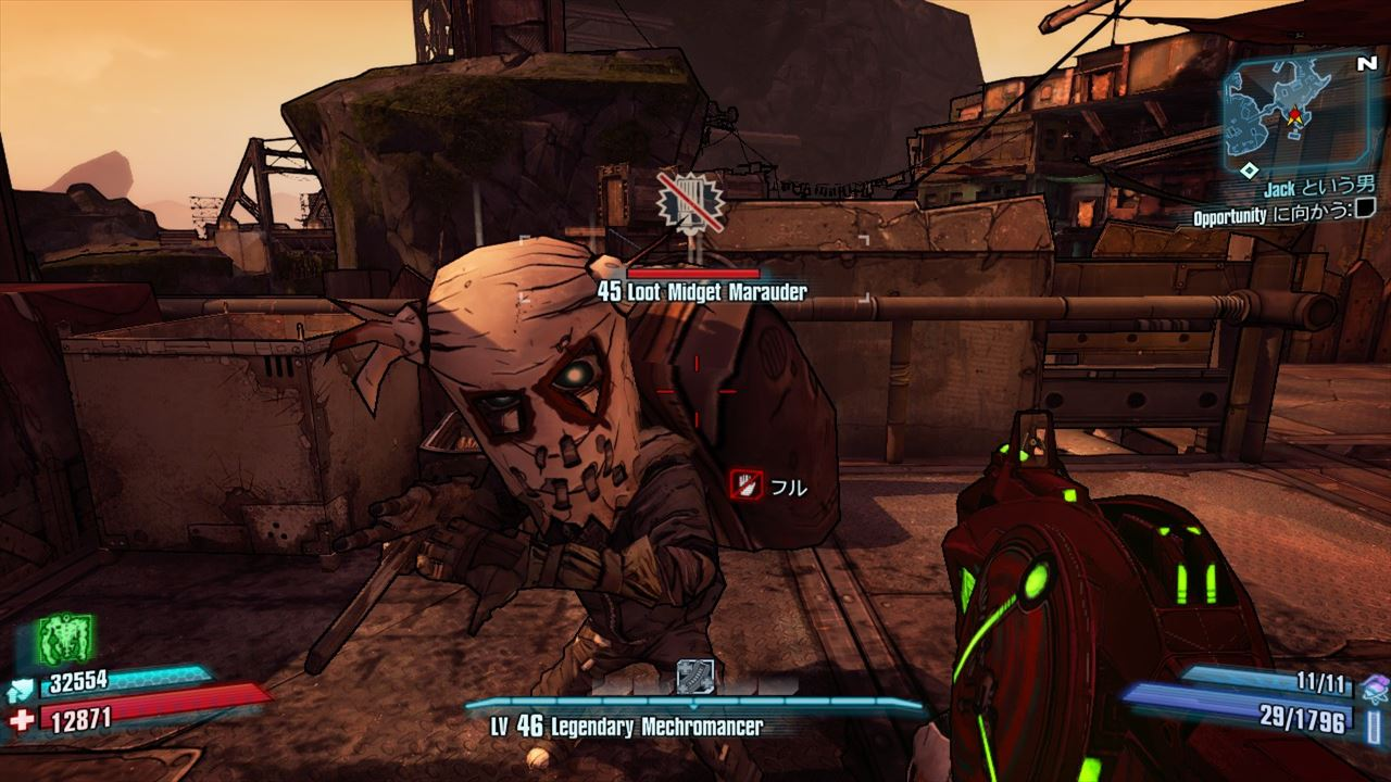borderlands 2 legendary loot