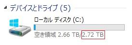 2TB以上になっている