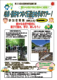 itoshiro-omote.jpg